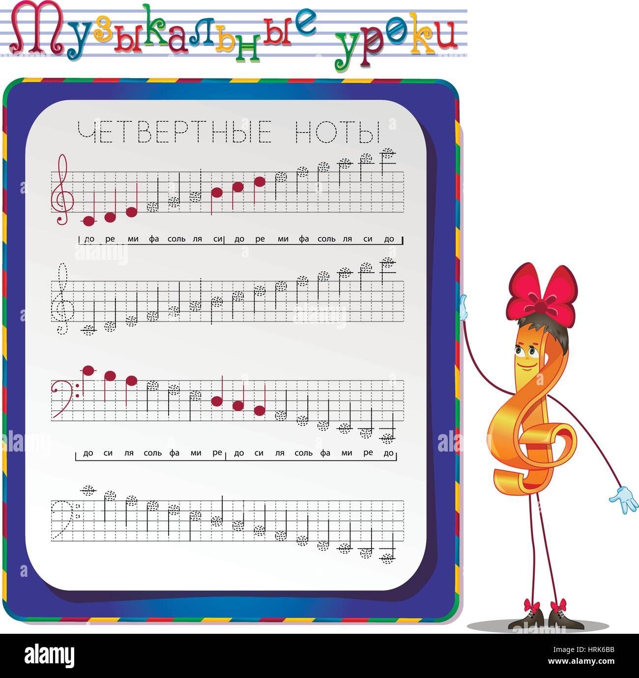 Musik-Unterricht, Übungen für Kinder. Entwicklung der Fähigkeiten ...