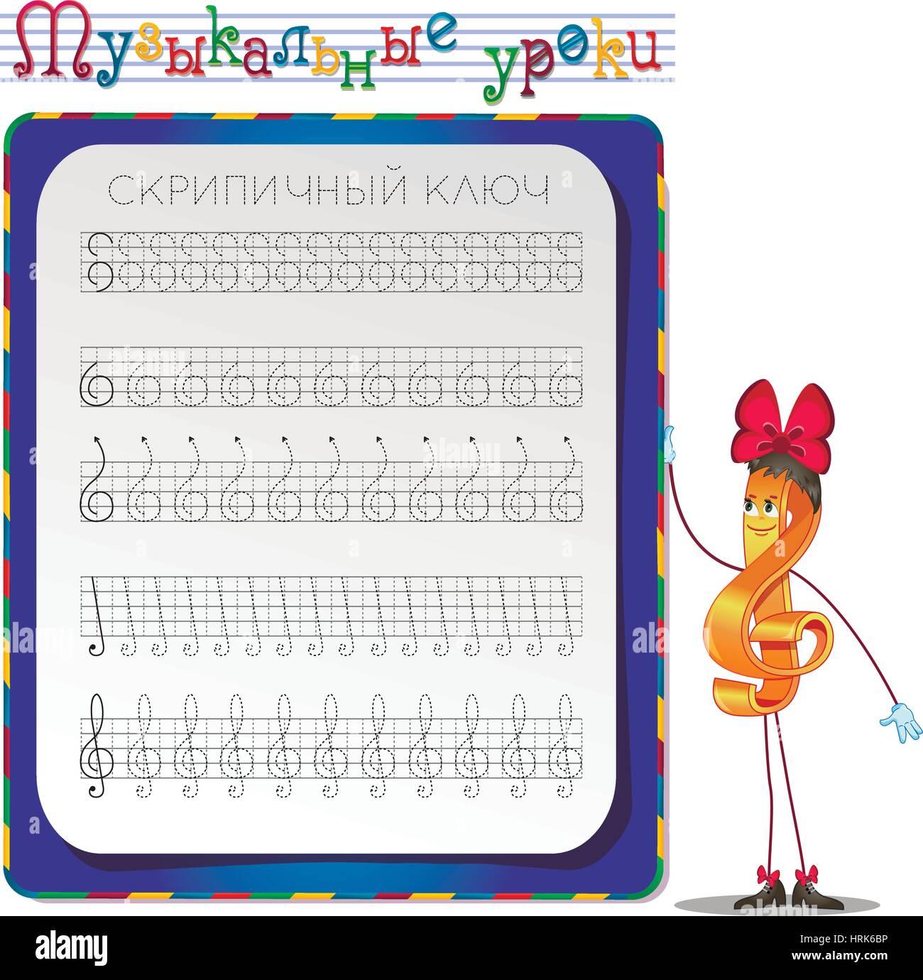 Nett Kinder Zeichnen Arbeitsblatt Zeitgenössisch - Malvorlagen Von ...