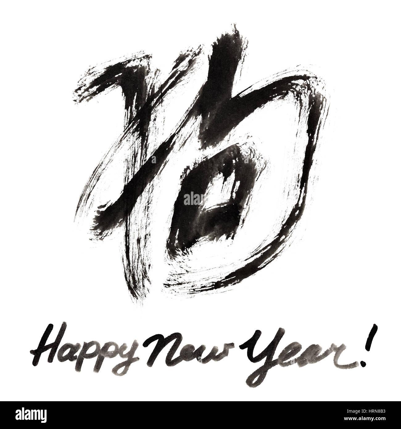 Frohes neues Jahr! Chinesische Schriftzeichen: Hund. Raster ...