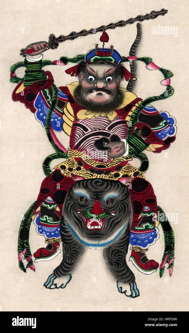 Chinesischer Krieger Stockbild