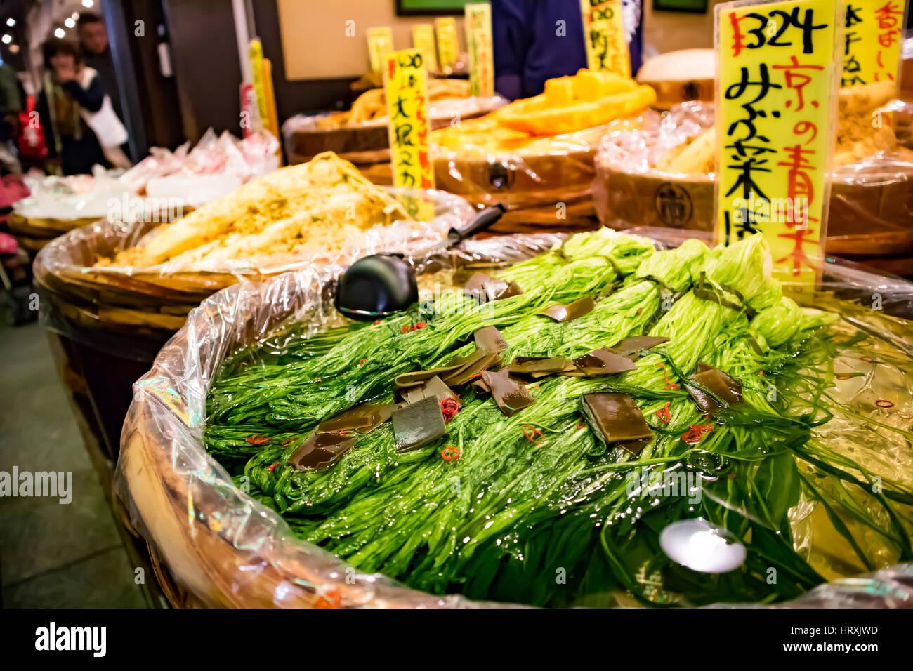 Frische Meeresfrüchte-Markt auf Karasuma-Straße. Stockbild