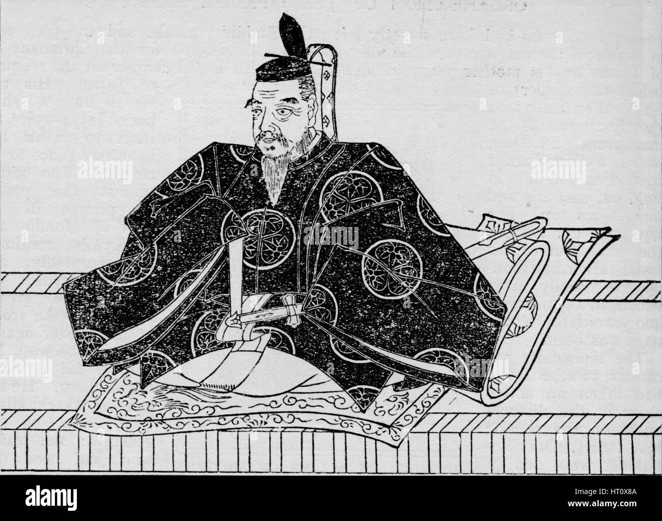 Der Shogun