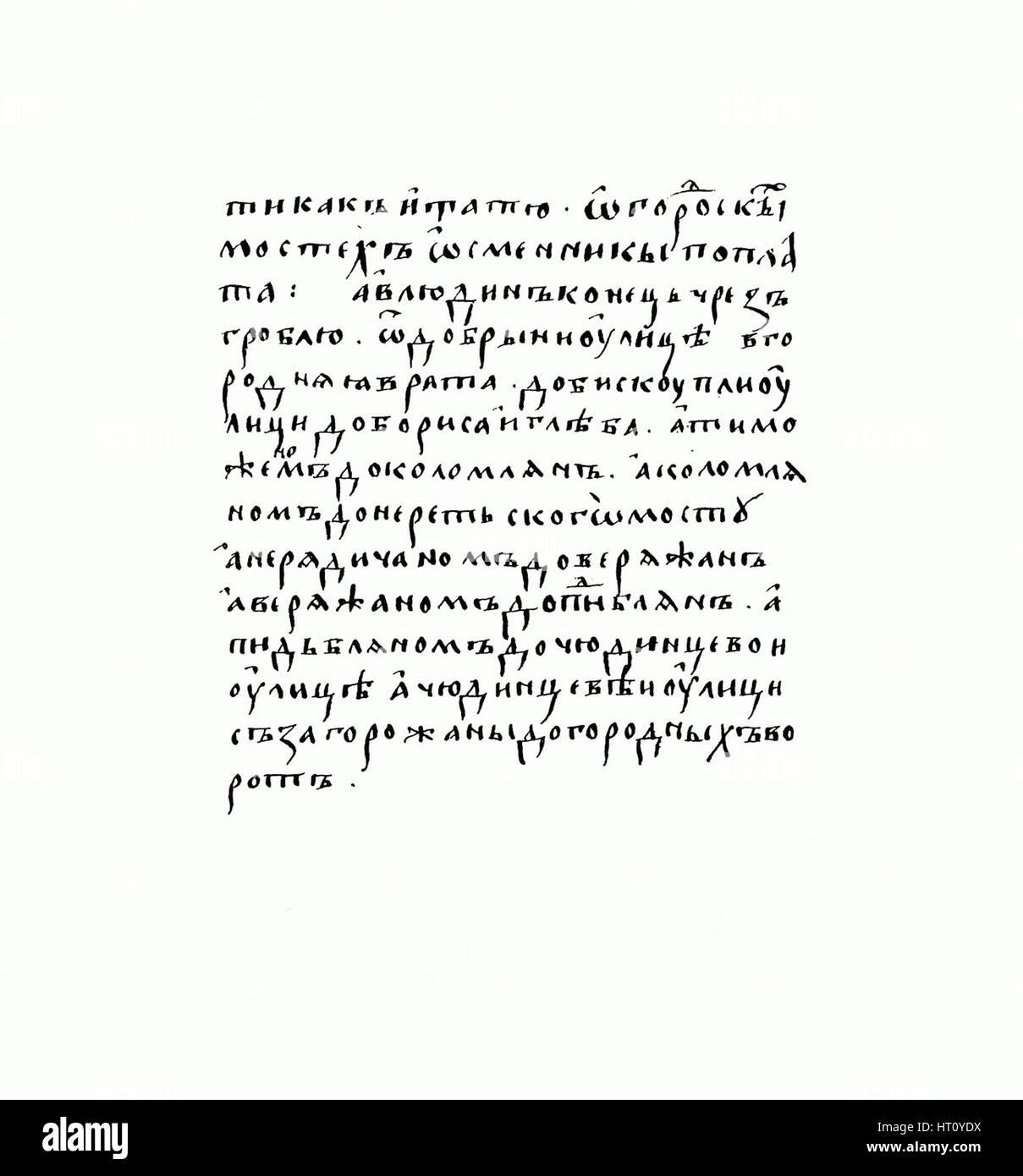 Kopie des Manuskripts der Russkaya Pravda. Künstler: Historisches Dokument Stockbild
