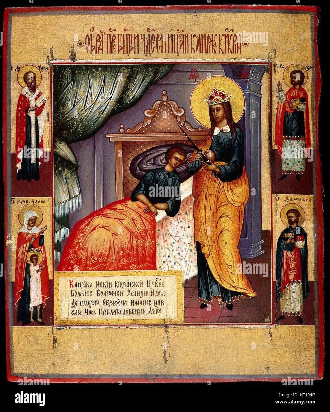 Symbol der Mutter der Gott der Heiler, 18. Jahrhundert. Künstler: Russische Ikone Stockbild