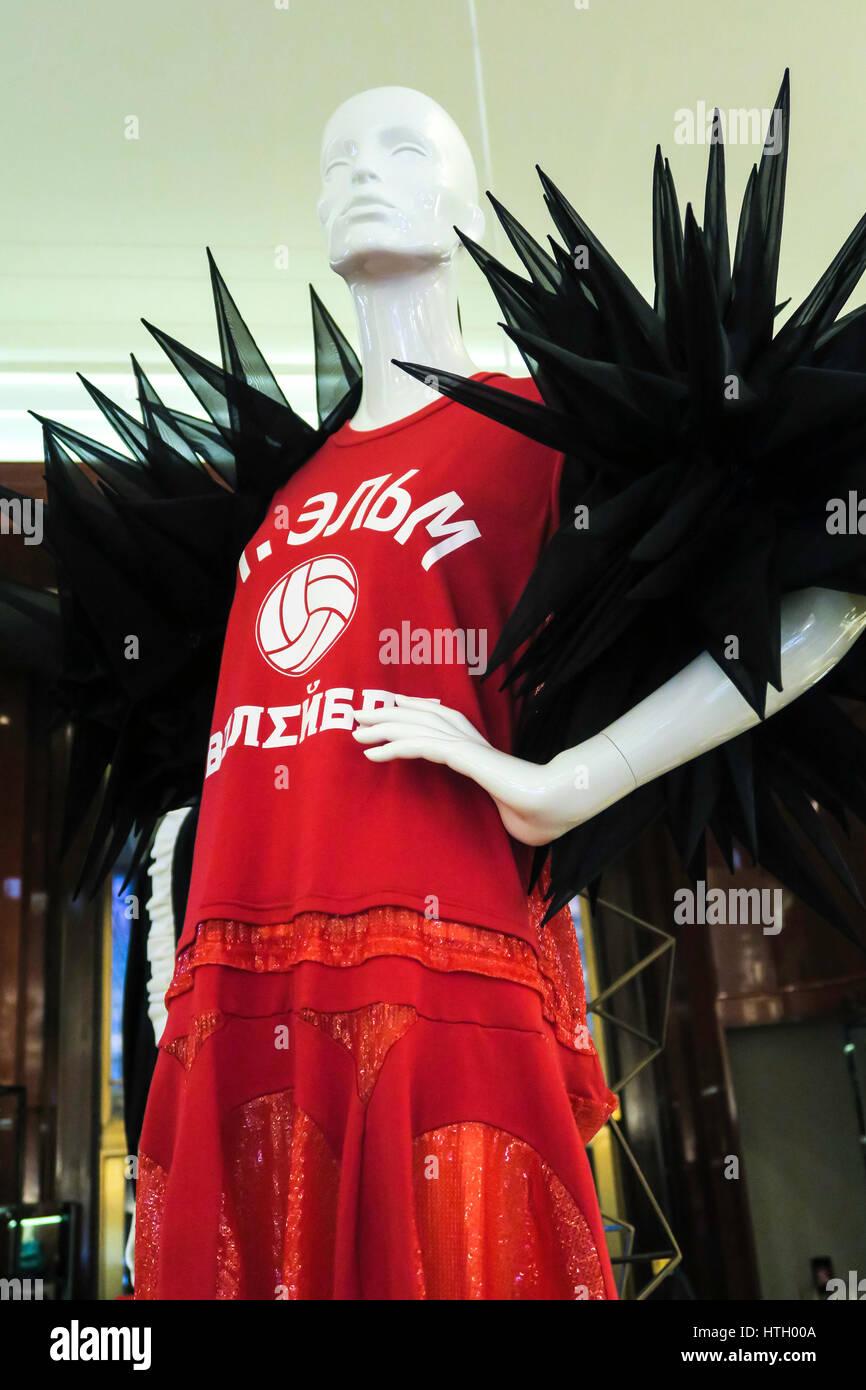 Haute Couture Stockfotos & Haute Couture Bilder - Alamy