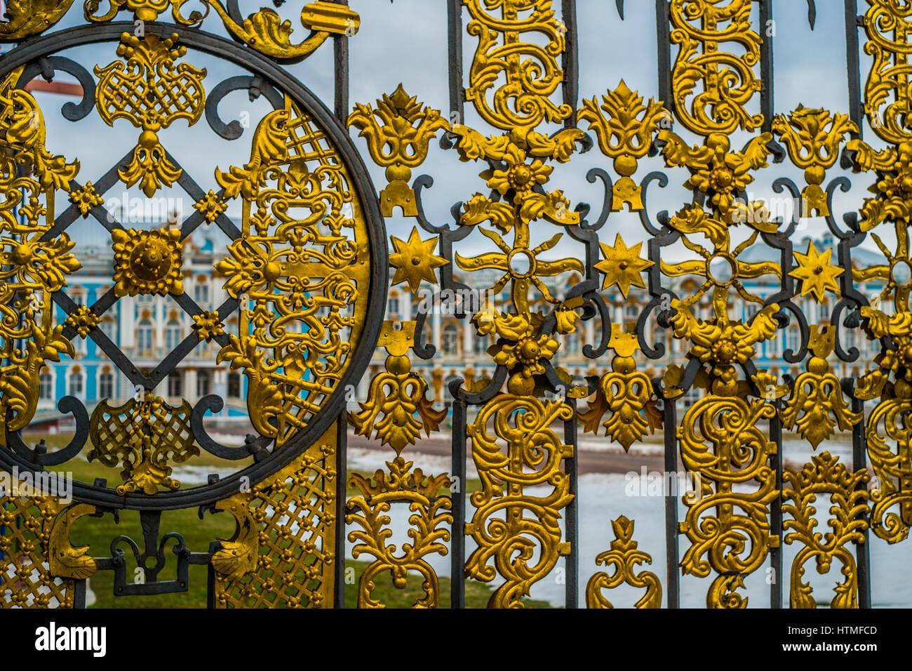 Tore der Katharinenpalast in Puschkin, Tsarskoye Selo, Sankt Petersburg Stockbild