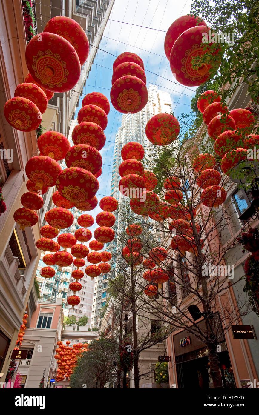 Chinesisches Neues Mondjahr Stockfotos & Chinesisches Neues Mondjahr ...