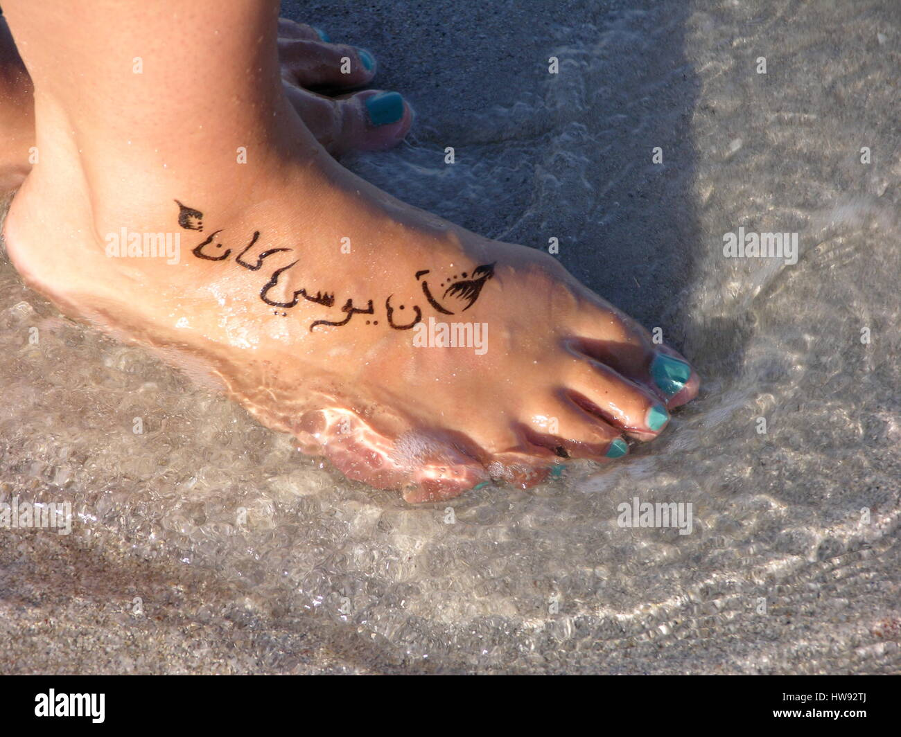 fu tattoo mit arabischem text am strand stockfoto bild. Black Bedroom Furniture Sets. Home Design Ideas