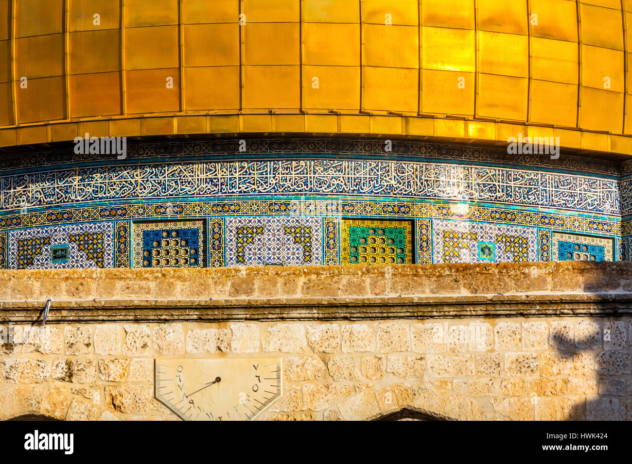 Goldene Kuppel Der Rock Designs Islamische Moschee Tempel Jerusalem Israel  Montieren. 691 Baujahr Einer Der Heiligsten Orte Im Islam Wo Prophet  Mohamed Als