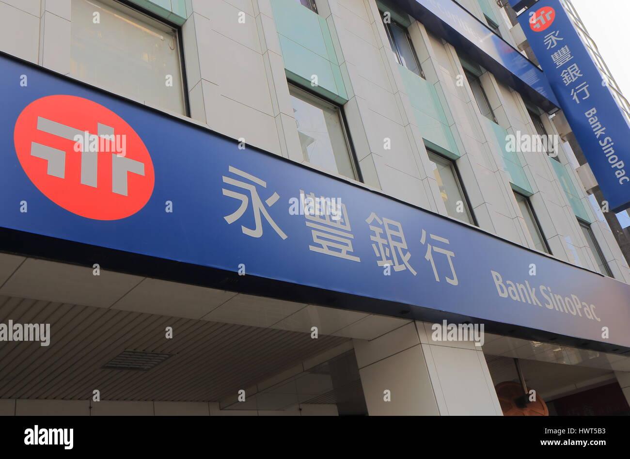 Bank Sinopac. Bank Sinopac ist eine Taiwan Bank Holding-Gesellschaft betreibt durch 18 Divisionen und 129 Niederlassungen Stockbild