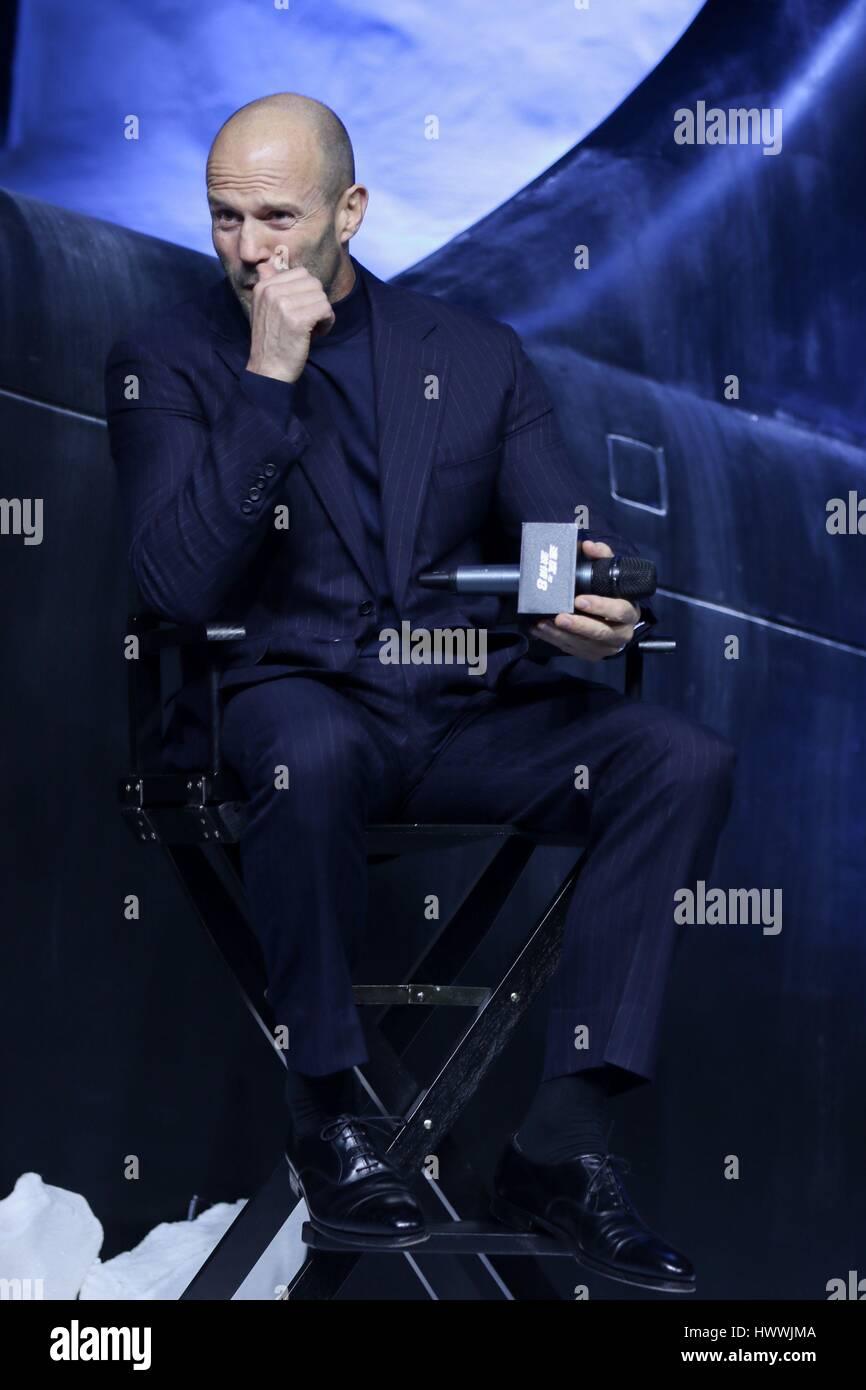 Peking, China. 23. März 2017. Jason Statham und Charlize Theron teilnehmen die Produktion Konferenz der das Schicksal der Furious Pressekonferenz in Peking am 23. März 2017. Bildnachweis: TopPhoto/Alamy Live-Nachrichten Stockfoto