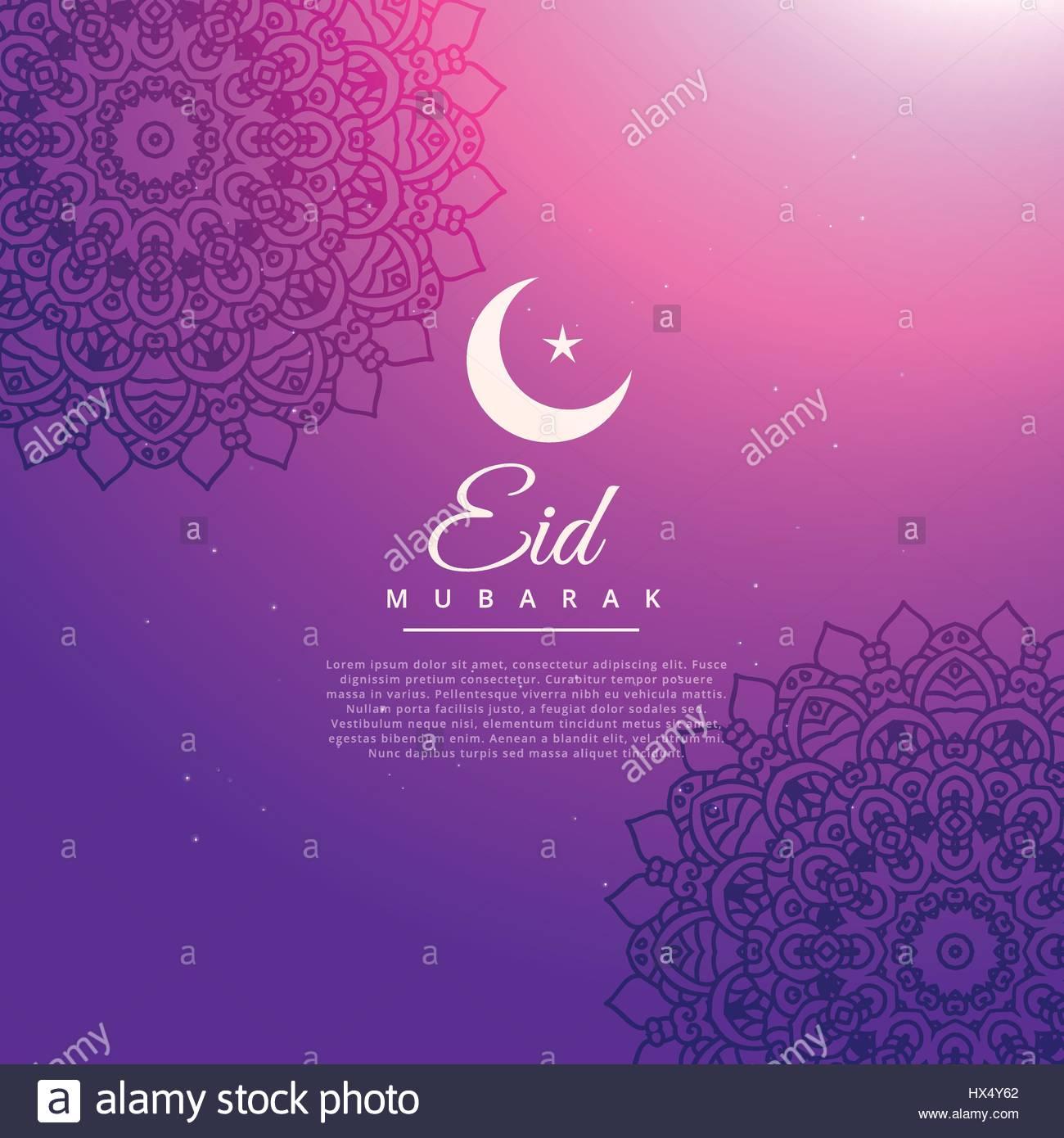 Schöne Islamische Eid Festival Hintergrund Vektor Abbildung Bild