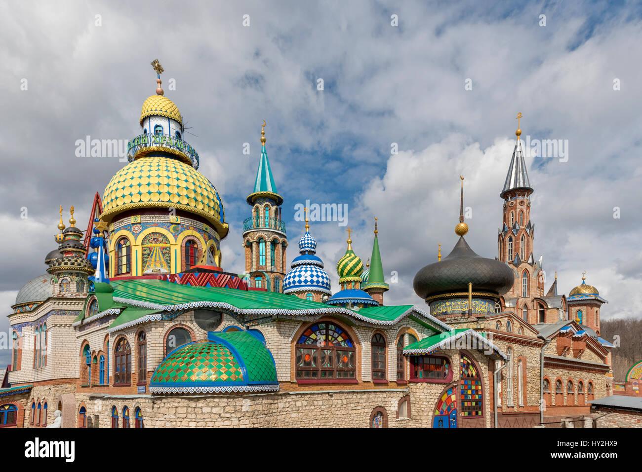 Tempel für alle Religionen Kasaner Kreml Tatarstan Russland Stockbild