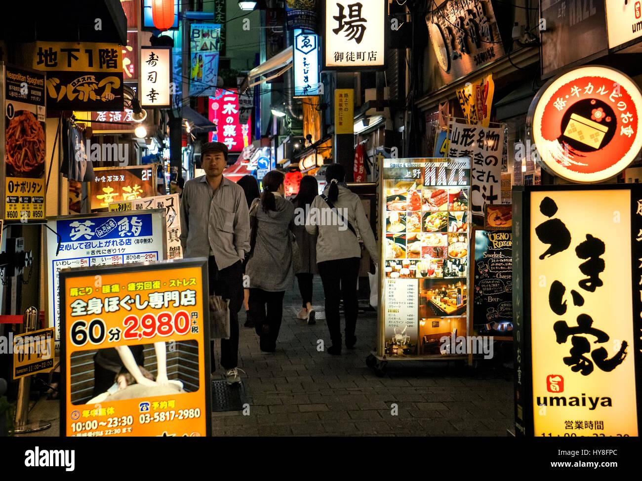 Japan, Insel Honshu, Kanto, Tokio, durch die Straßen von Ueno bei Nacht. Stockbild