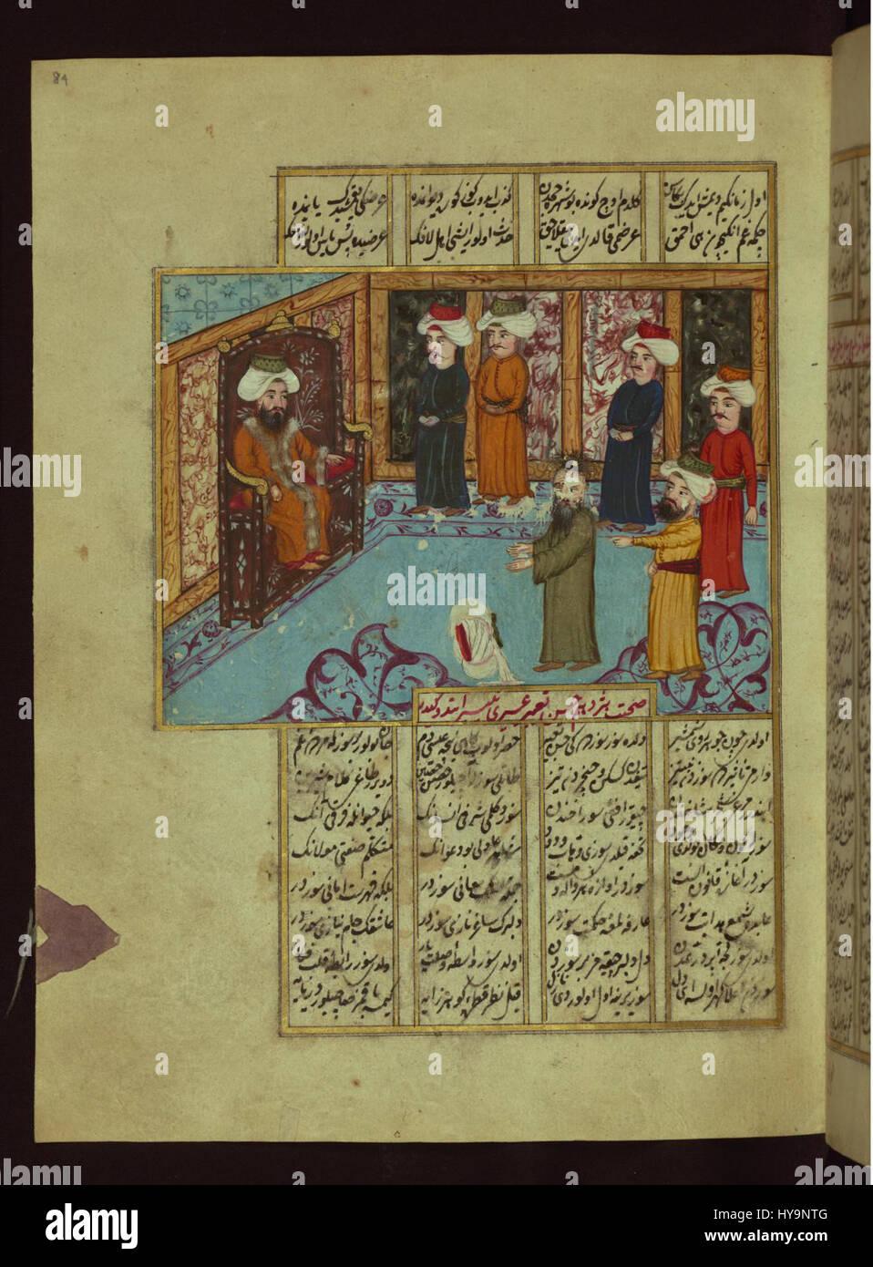 Datierung eines verheirateten persischen Mannes