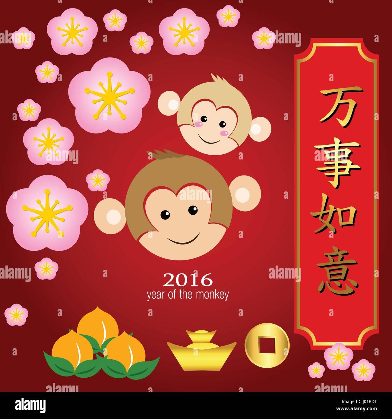 Chinesisches Neujahr-Karte. Chinesisches Schriftzeichen bedeutet ...