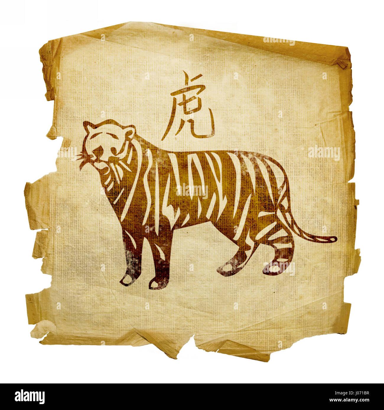 japanese tiger stockfotos japanese tiger bilder alamy. Black Bedroom Furniture Sets. Home Design Ideas