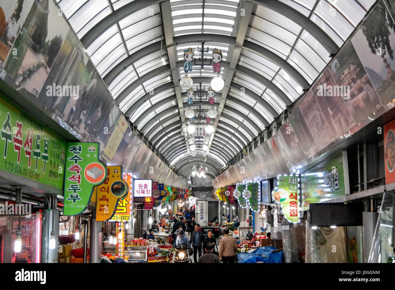 Gyeongju Marktplatz und Stände in Südkorea Stockbild