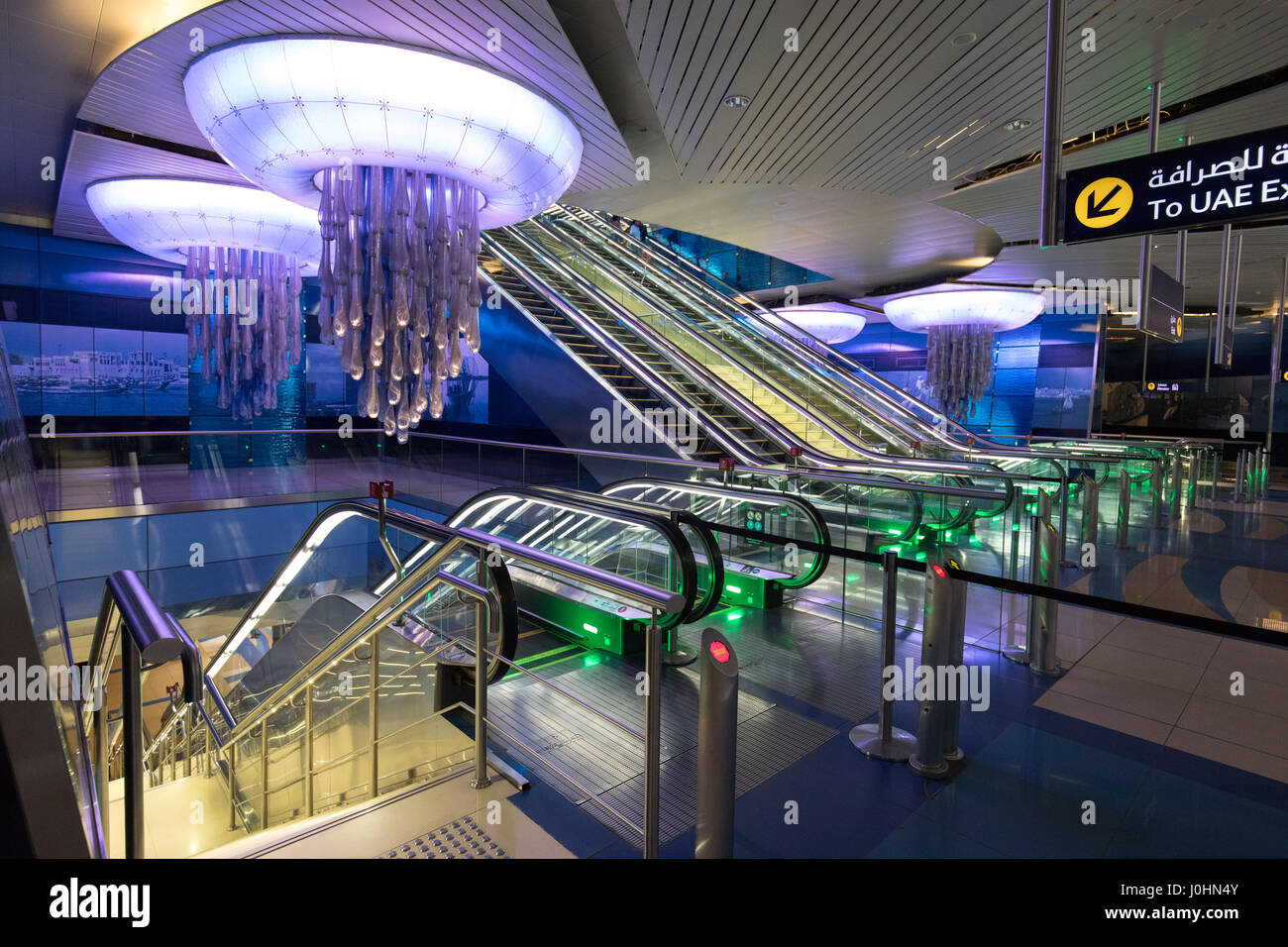 Die Dubai Metro, Dubai Vereinigte Arabische Emirate Stockbild