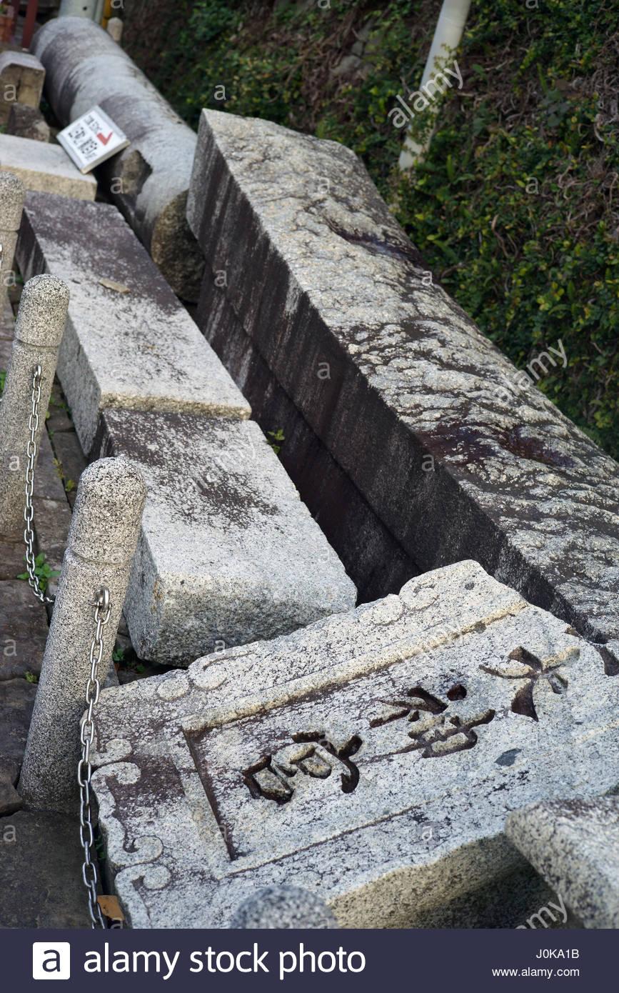 Details über das beschädigte einbeinige Torii-Tor, das am 9. August 1945, am Sanno Shinto Schrein, Nagasaki, Stockbild