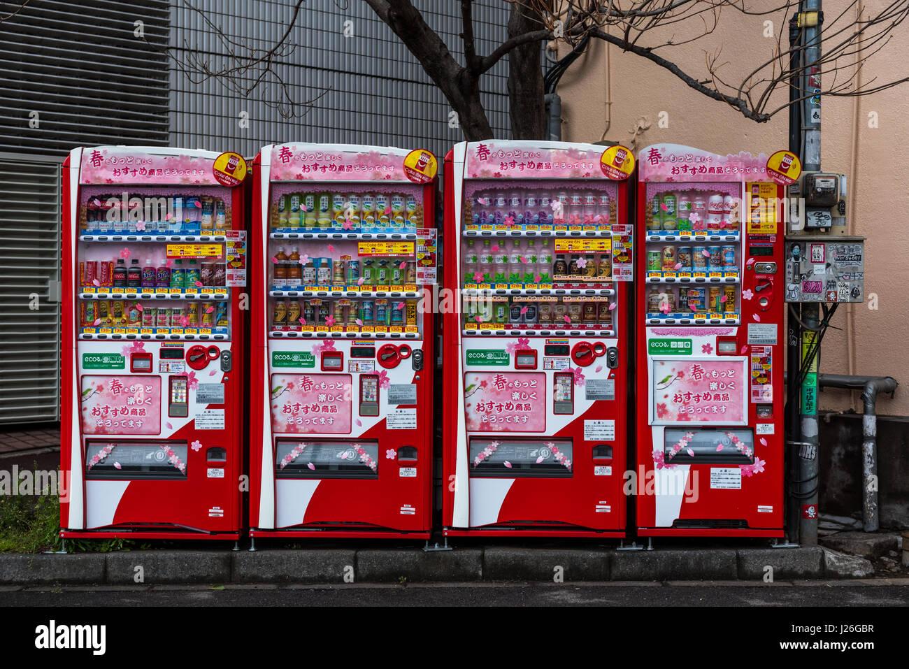 Automaten in Tokio Stockbild