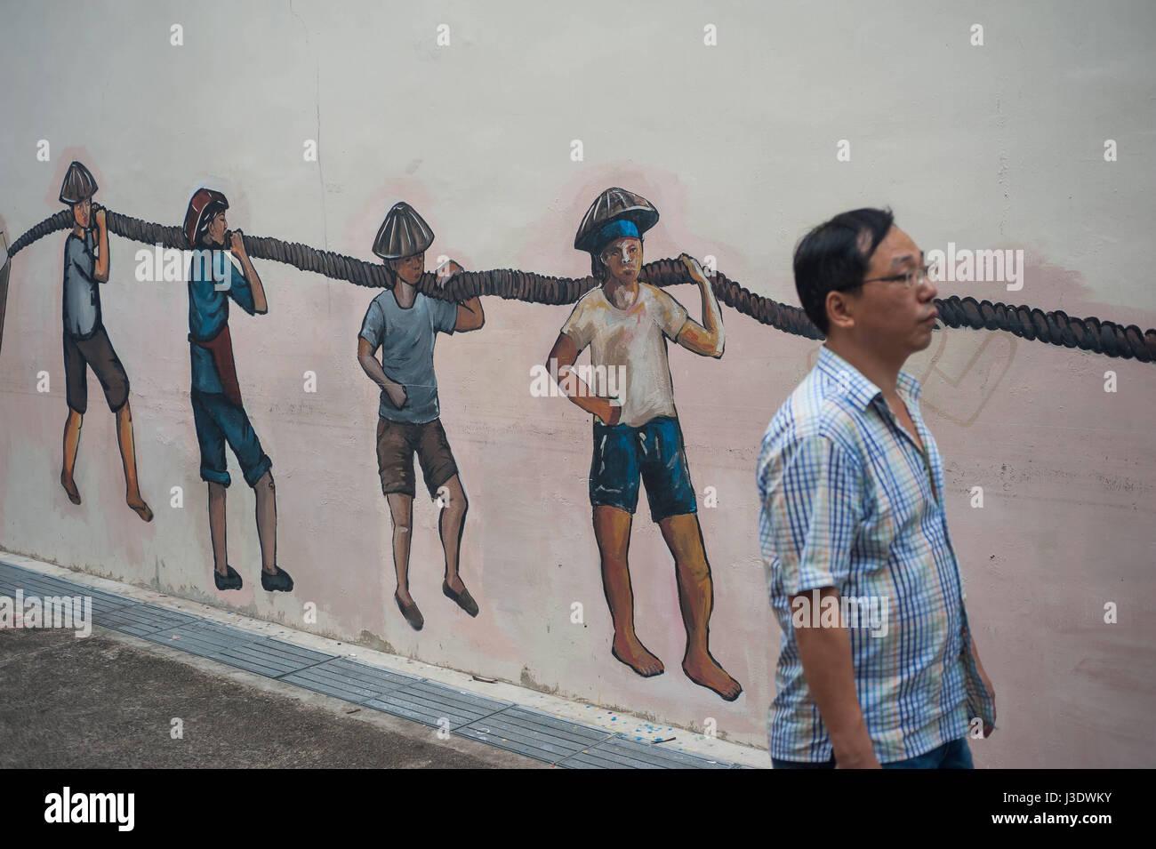 Singapur, Republik Singapur, 2016, Straßenszene in Chinatown Stockbild