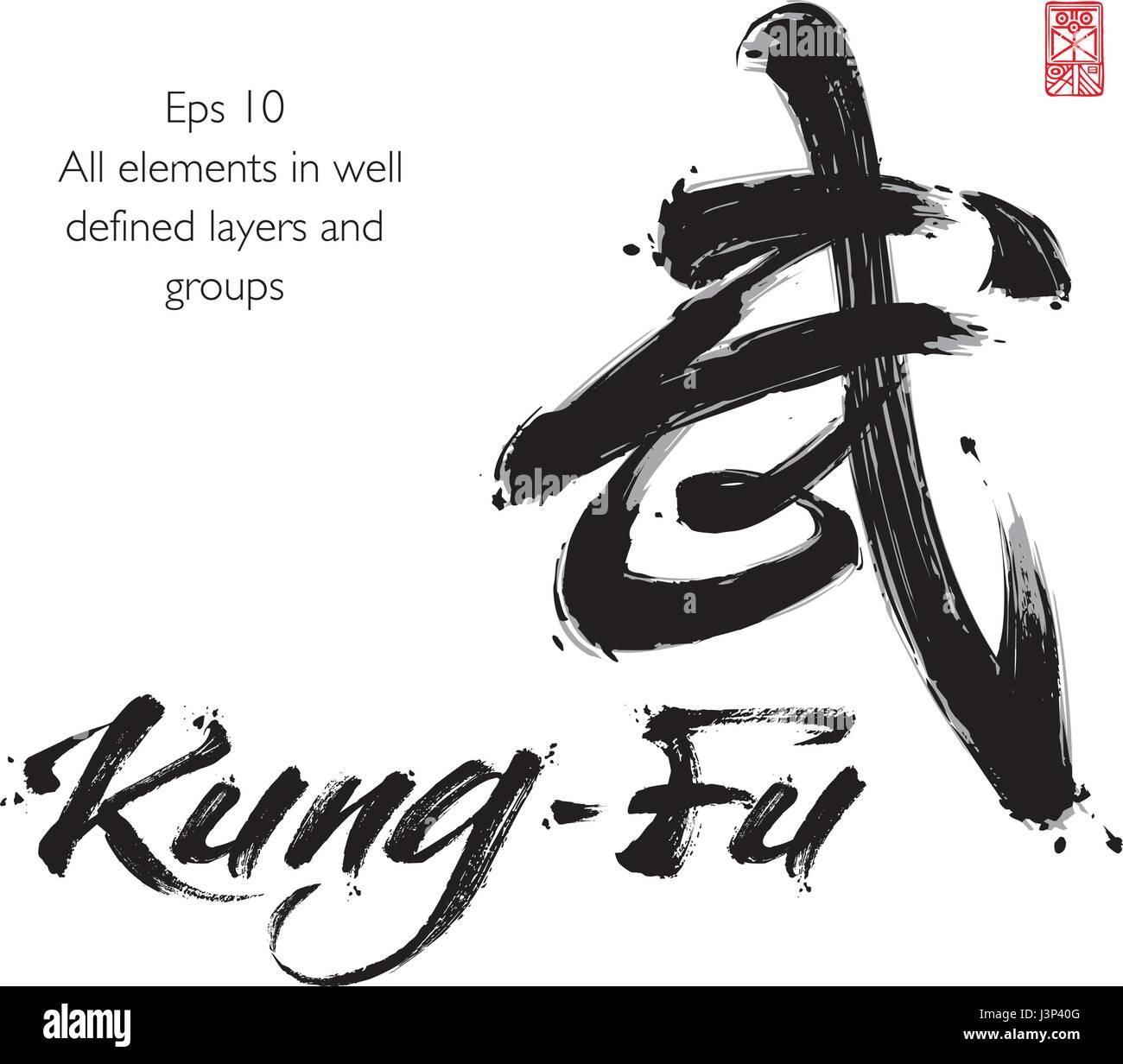 Vektor Illustration Eine Kalligraphische Chinesische Logogram Des