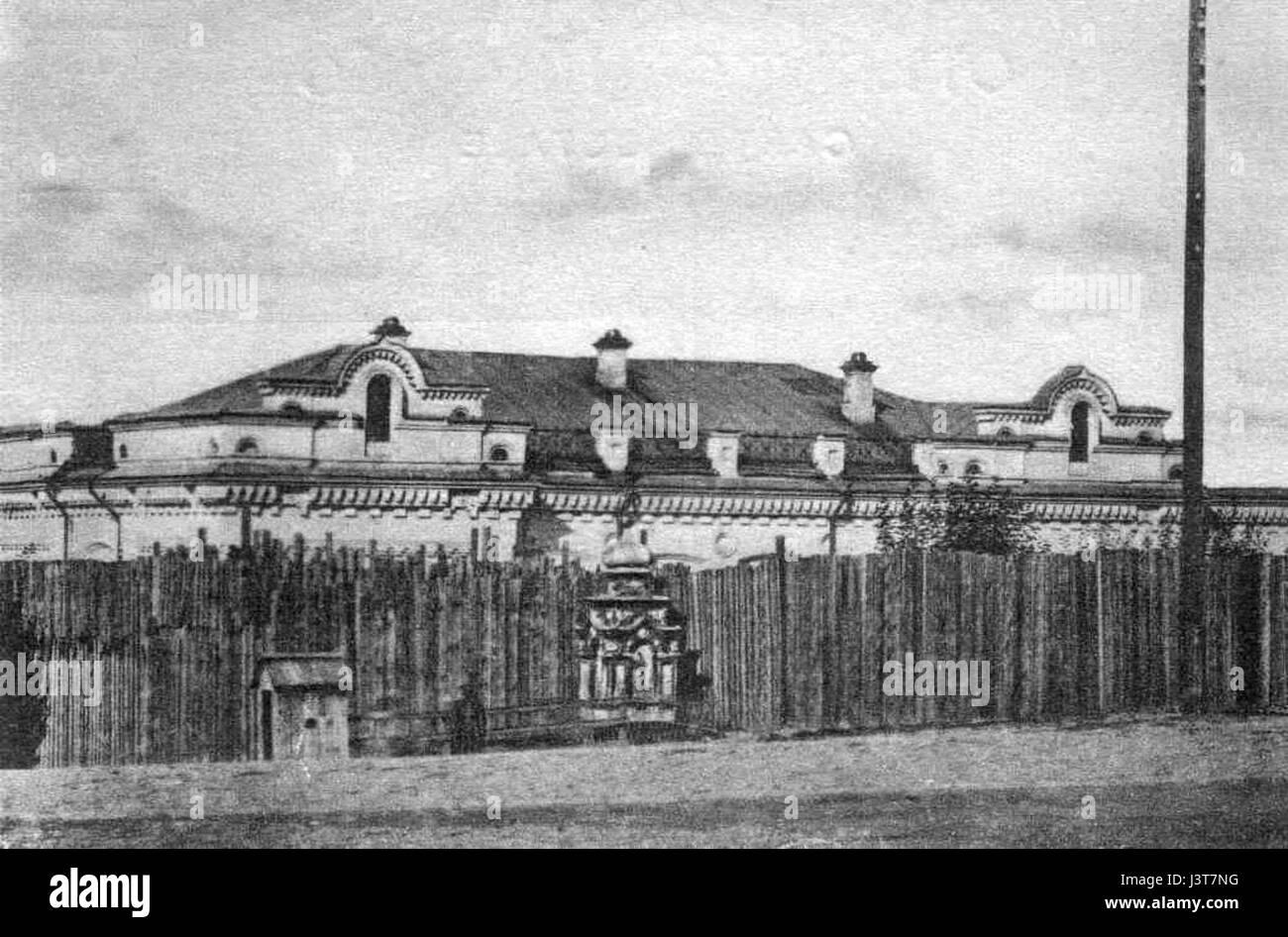 Ipatjew-Haus im Jahre 1918 Stockfoto, Bild: 140059852 - Alamy
