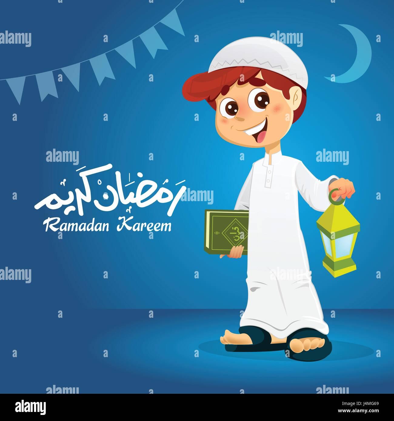 Ramadan mit jungs treffen