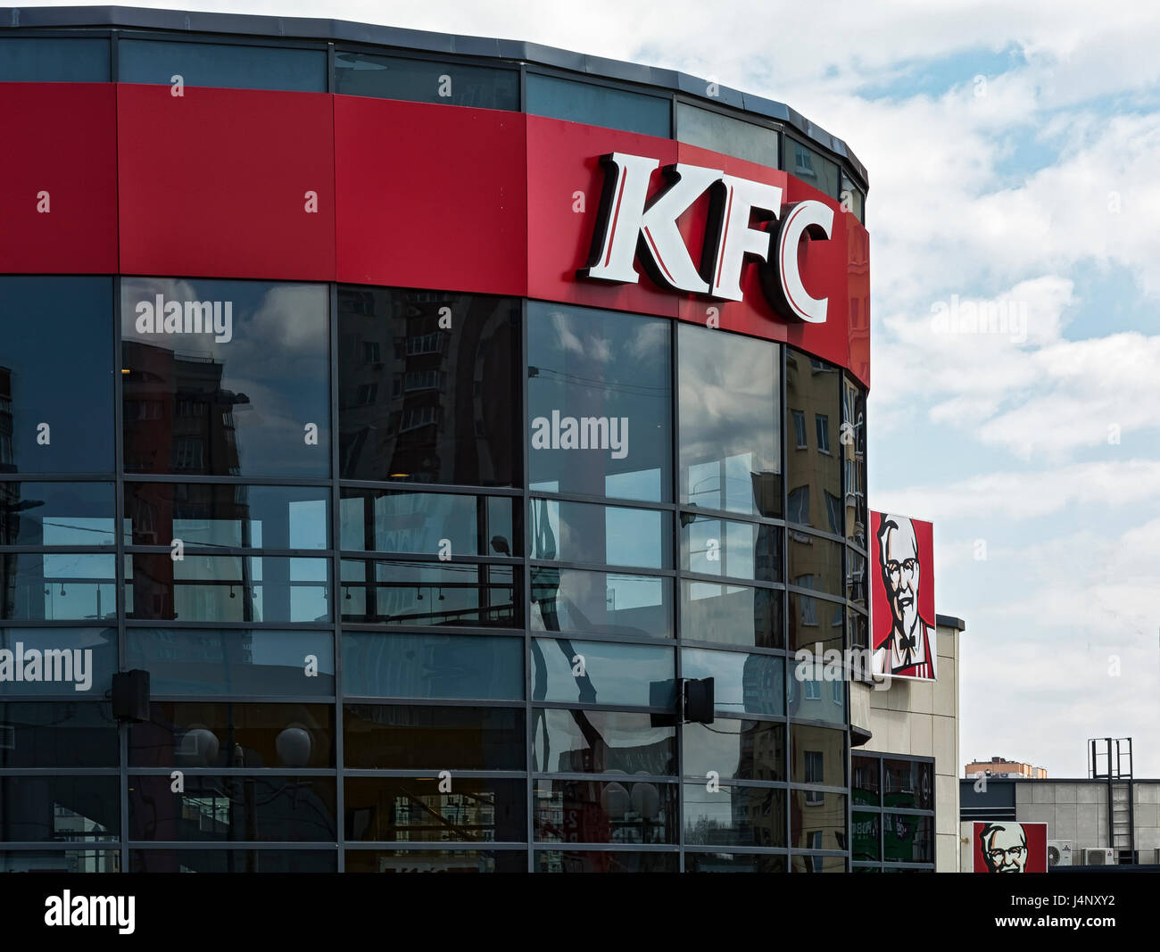 Restaurant Name Stockfotos & Restaurant Name Bilder - Alamy