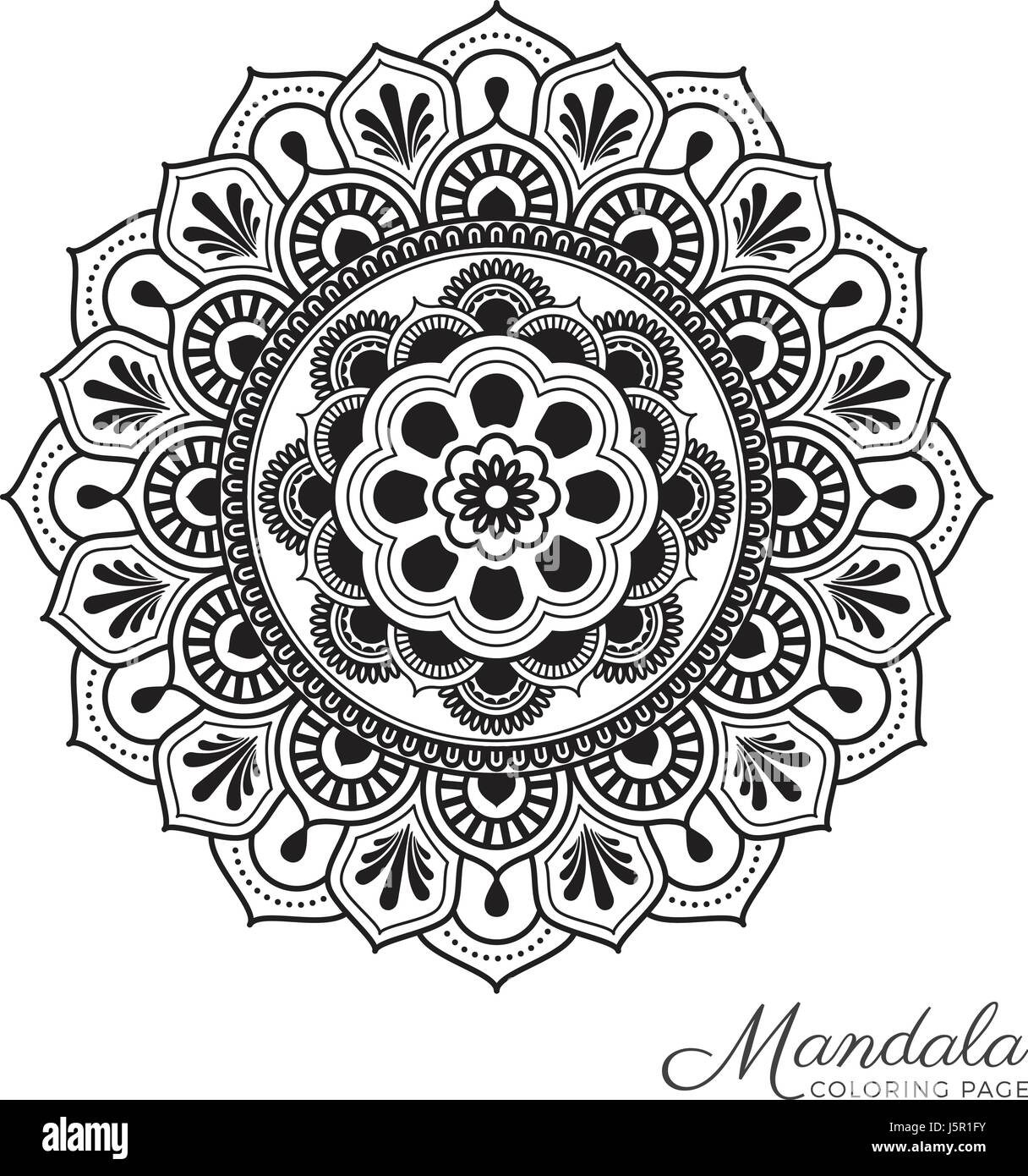 Mandala Dekorative Ornament Design Fur Erwachsene Malvorlagen