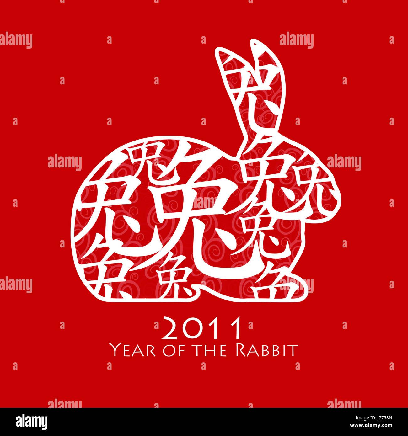 Gruß neue Kaninchen Abbildung Zeichen Chinesisch asiatische Jahre ...