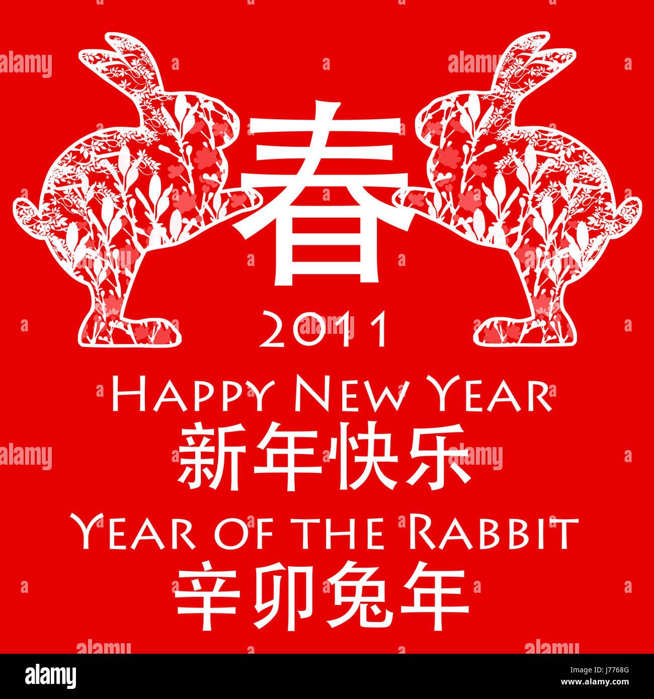 Begrüßung neuer Kaninchen Illustration chinesische festliche ...