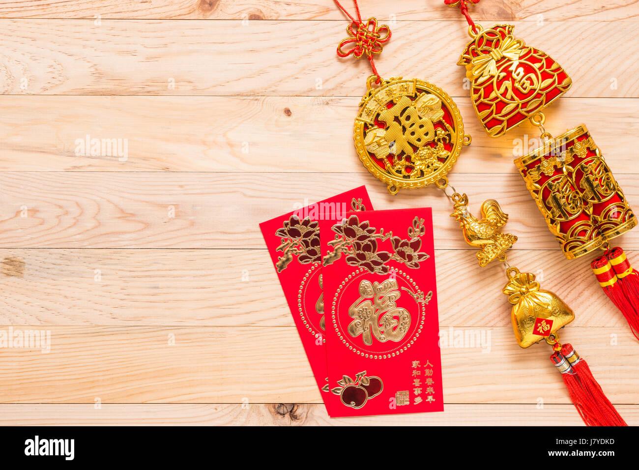 Englisch Neujahrsgrusse Stockfotos Englisch Neujahrsgrusse Bilder