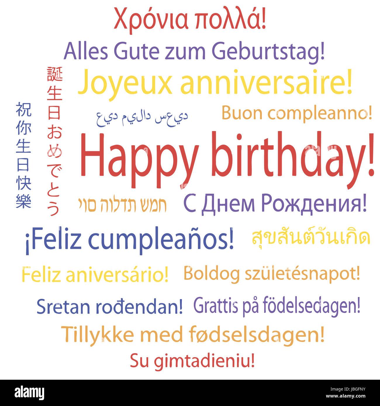 Alles Gute zum Geburtstag in vielen Sprachen, Vektor