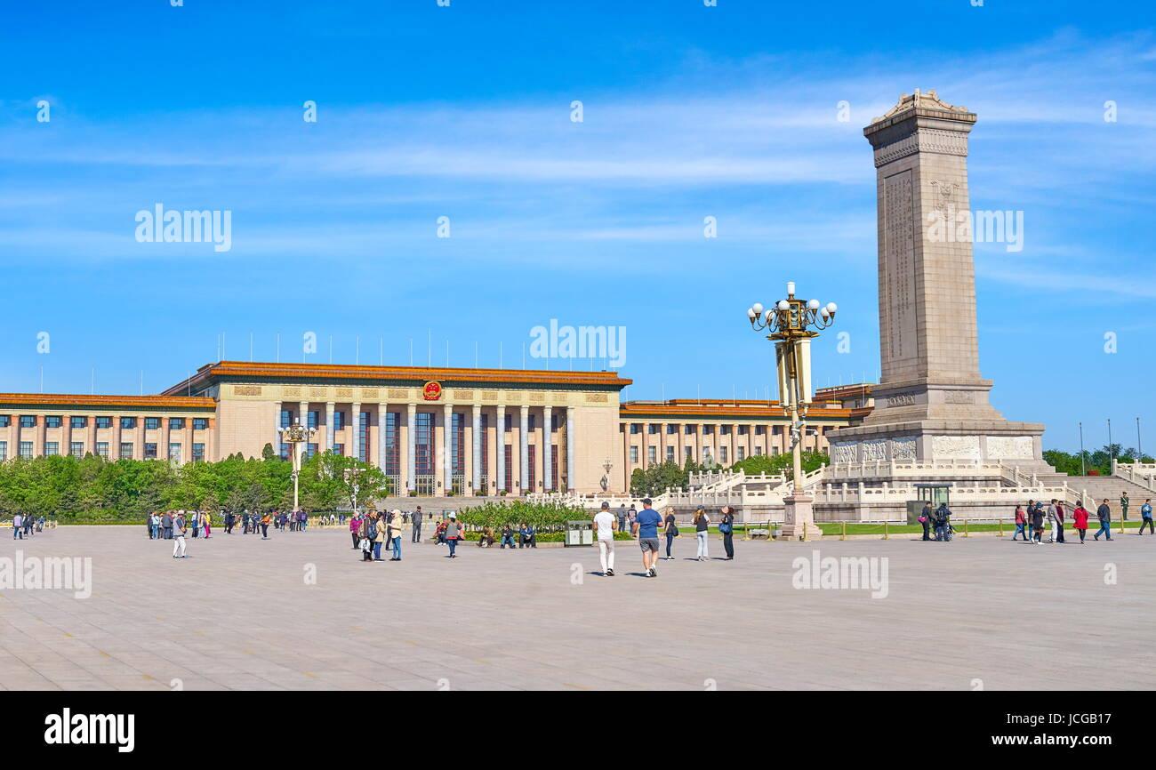 Touristen auf dem Platz des himmlischen Friedens, Peking, China Stockbild