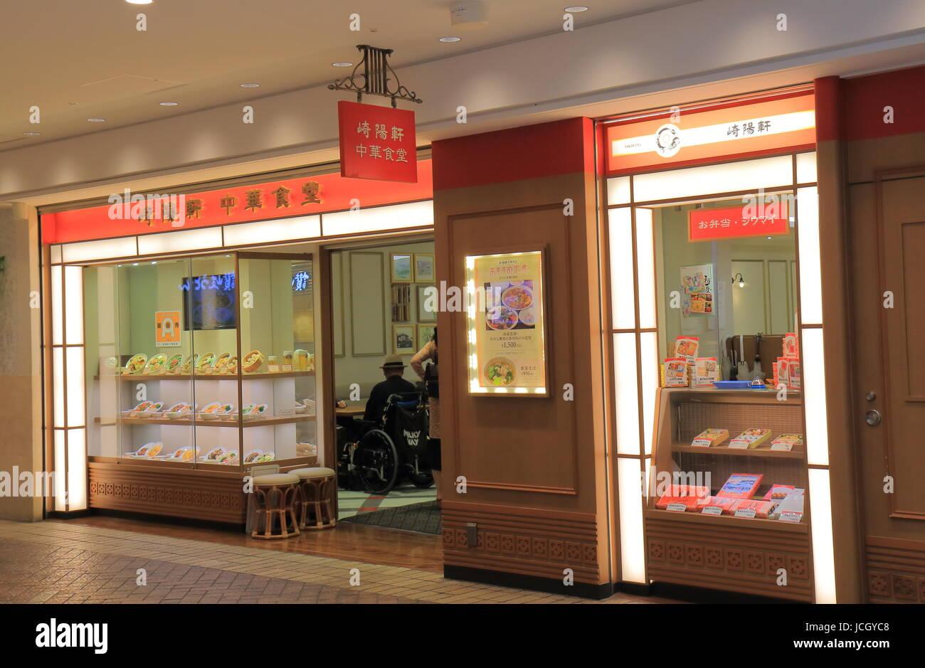 Kiyouken Restaurant in Yokohama Japan besuchen Menschen. Kiyouken ist der berühmteste Shop von Shuumai, chinesischen Stockbild