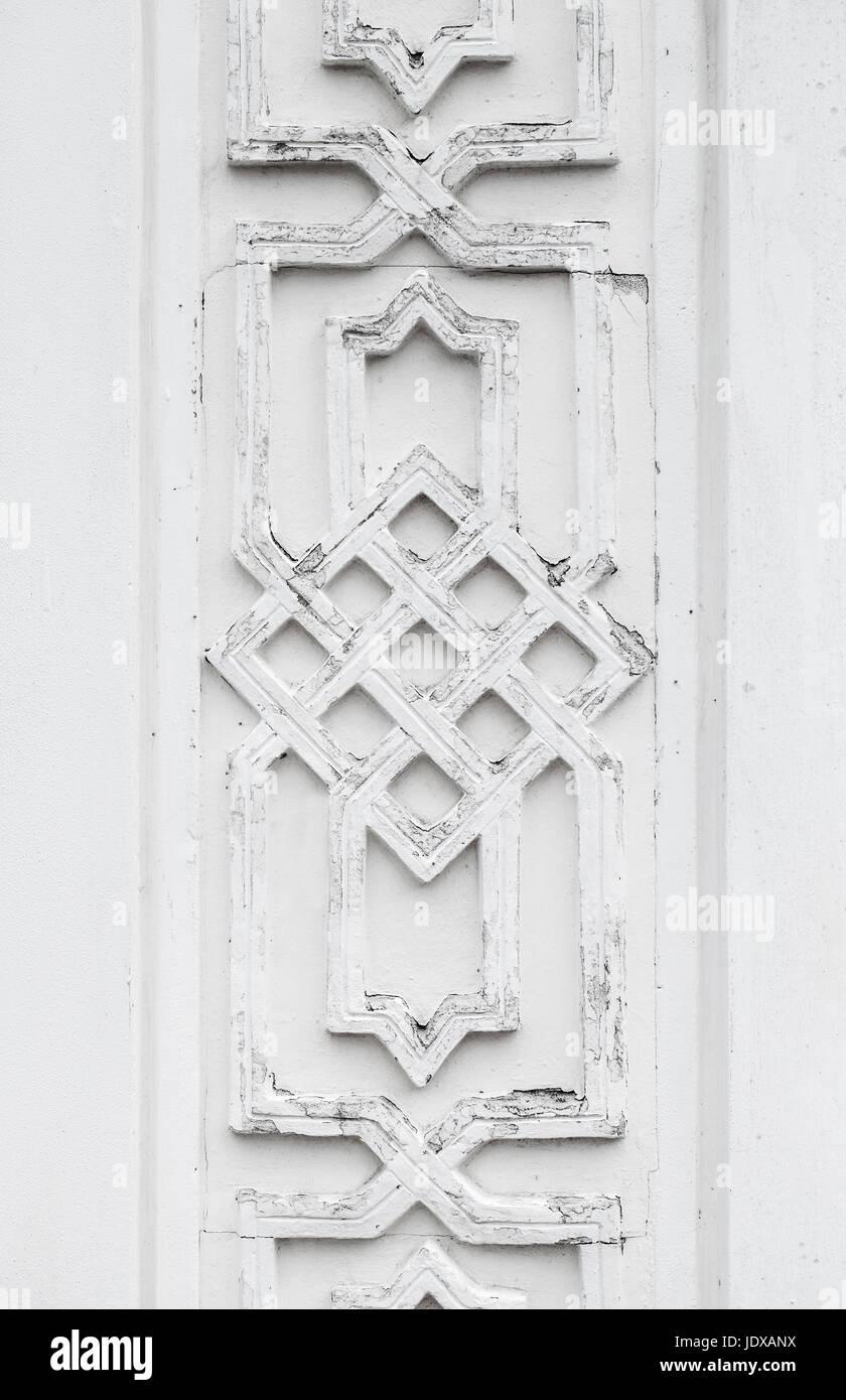 Vintage Weisse Holzwand Mit Arabischen Ornament Dekoration Foto