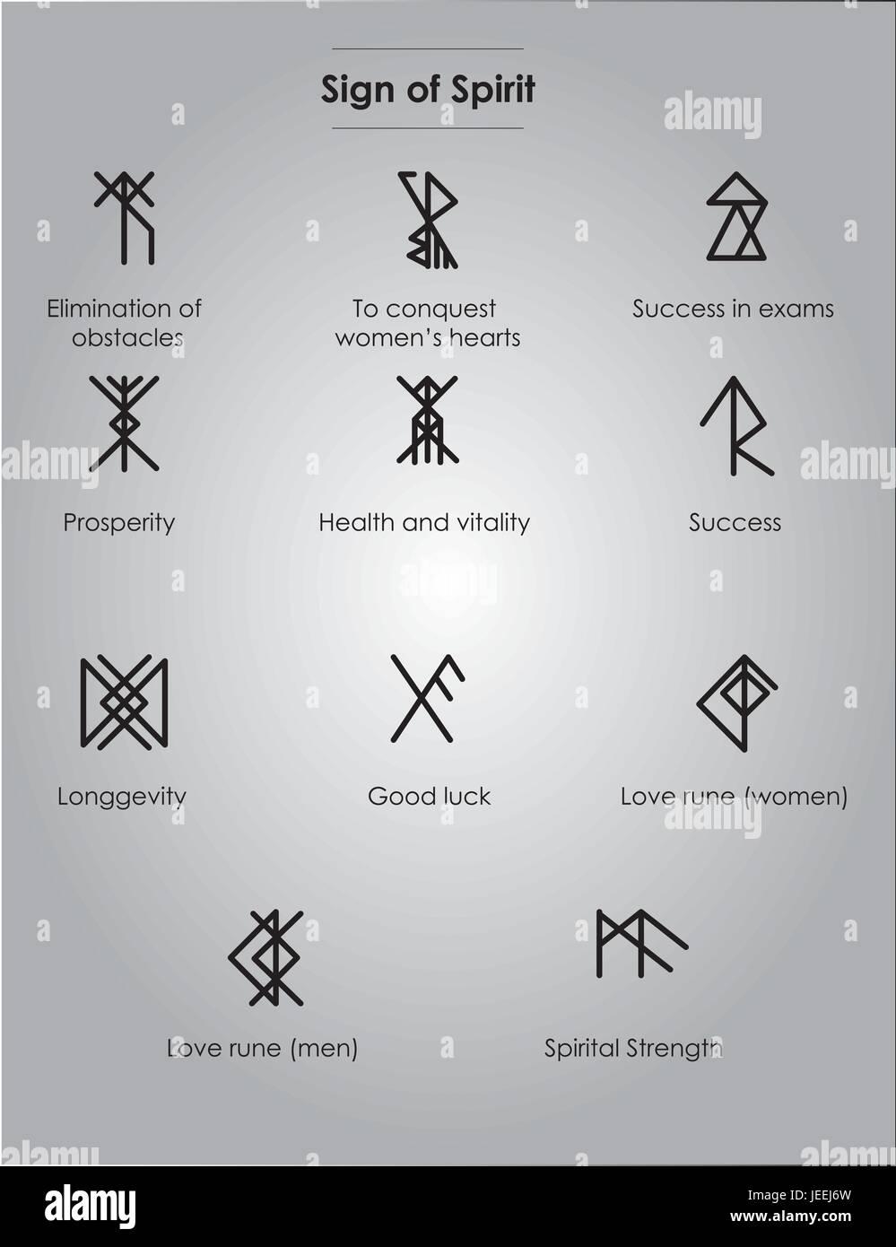vogel ruines glyph zeichen f r erfolg wohlstand vitalit t langlebigkeit gl ck liebe rune. Black Bedroom Furniture Sets. Home Design Ideas