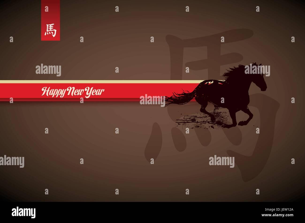Gruß, Pferd, neue, chinesische, Karte, Vektor, Jahre, Jahr, Gruß ...