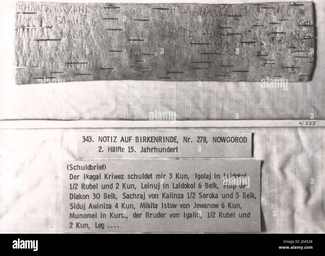 Notiz Auf Birkenrinde (Schuldbrief), Nowgorod, 2. Hälfte 15. Halbmonatsschrift Stockbild