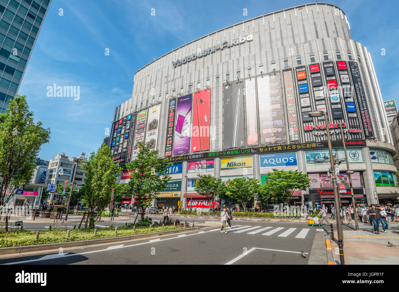 Yodobashi Akiba elektronische Kaufhaus am Bahnhof Akihabara und Electric Town, Tokyo, Japan | Yodobashi Akiba Kamera Stockbild