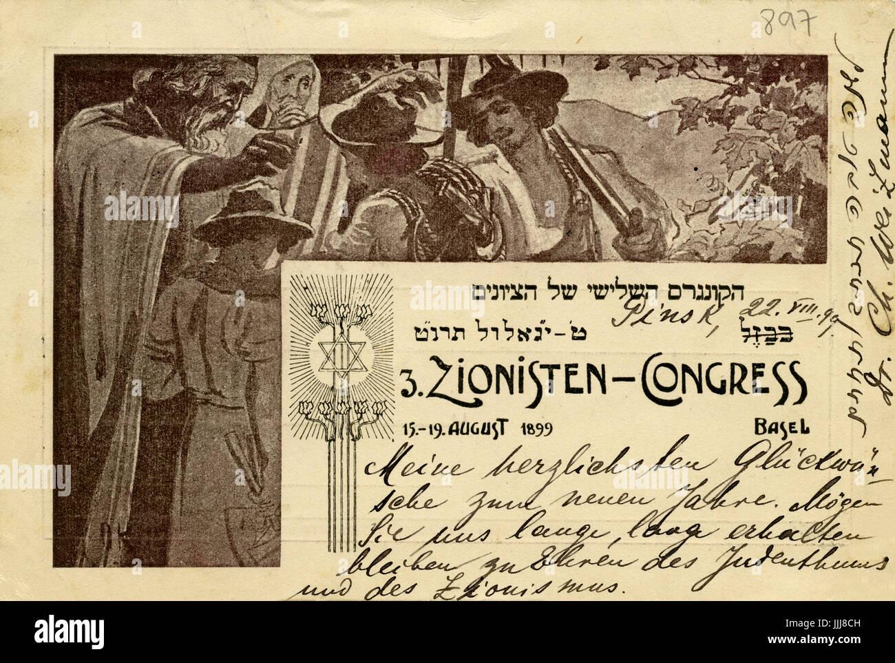 Dritte Zionistenkongress, Basel, 1899, Gedenk-Postkarte mit ...