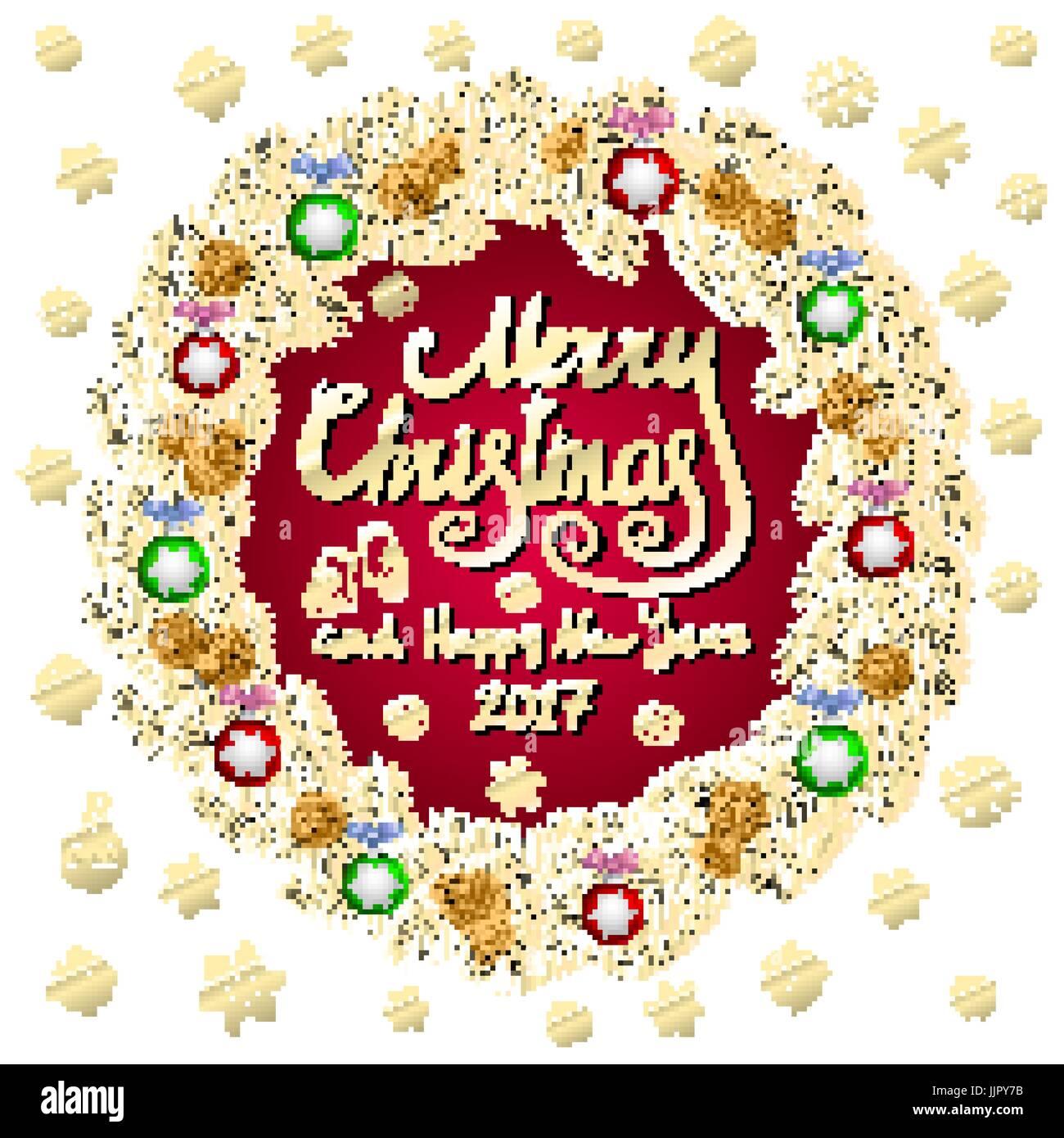 Frohe Weihnachten Und Happy New Year 2017 Vintage Rot Hintergrund