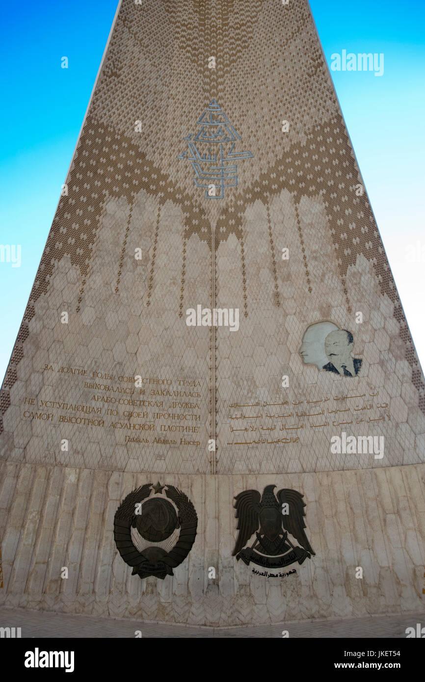 Ägypten, Assuan, Russian-Egyptian Freundschaft Denkmal, Denkmal der Ägyptisch-russischen Freundschaft Stockbild