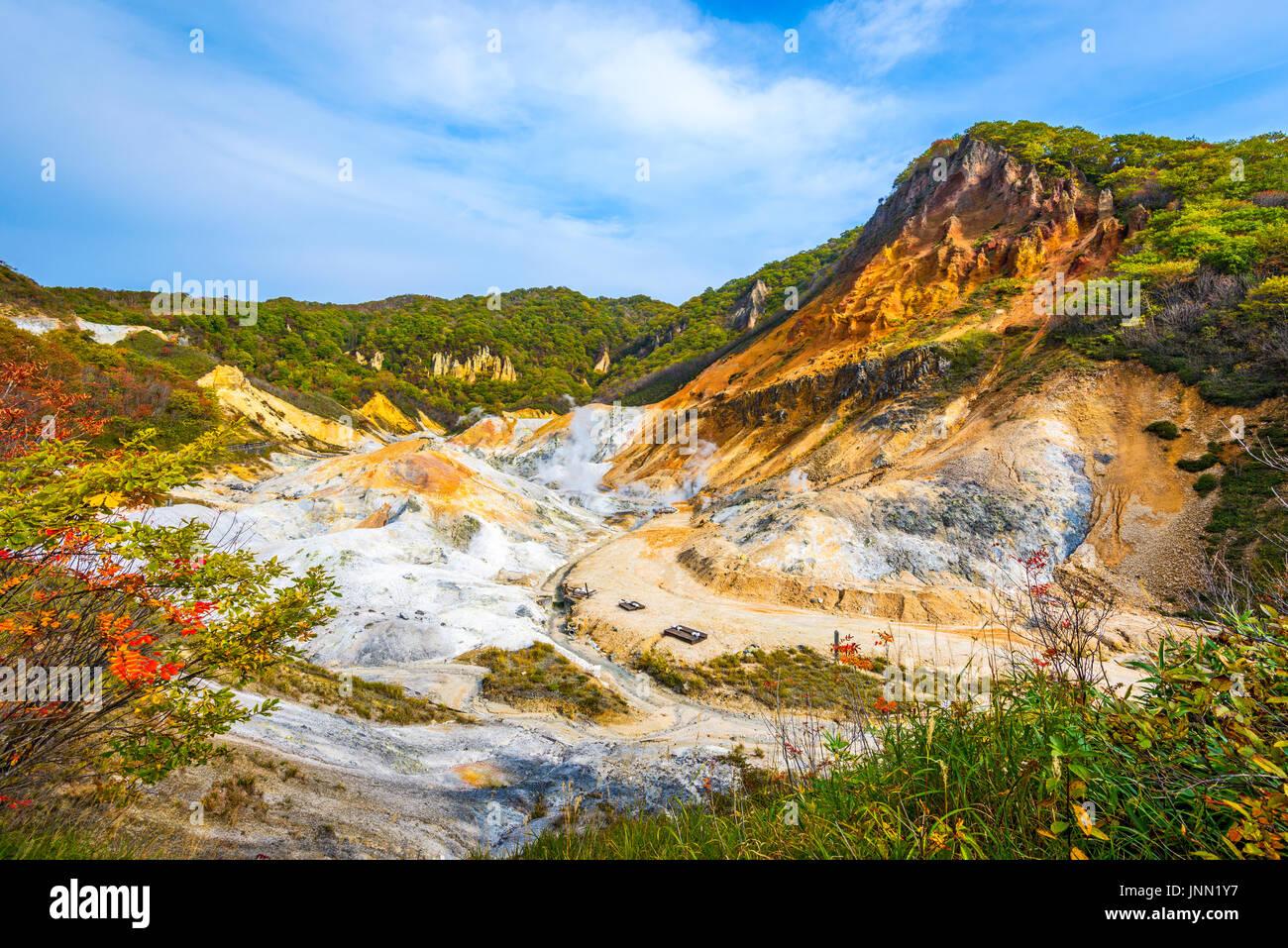 "Noboribetsu, Hokkaido, Japan bei ""Hell Valley."" Stockbild"