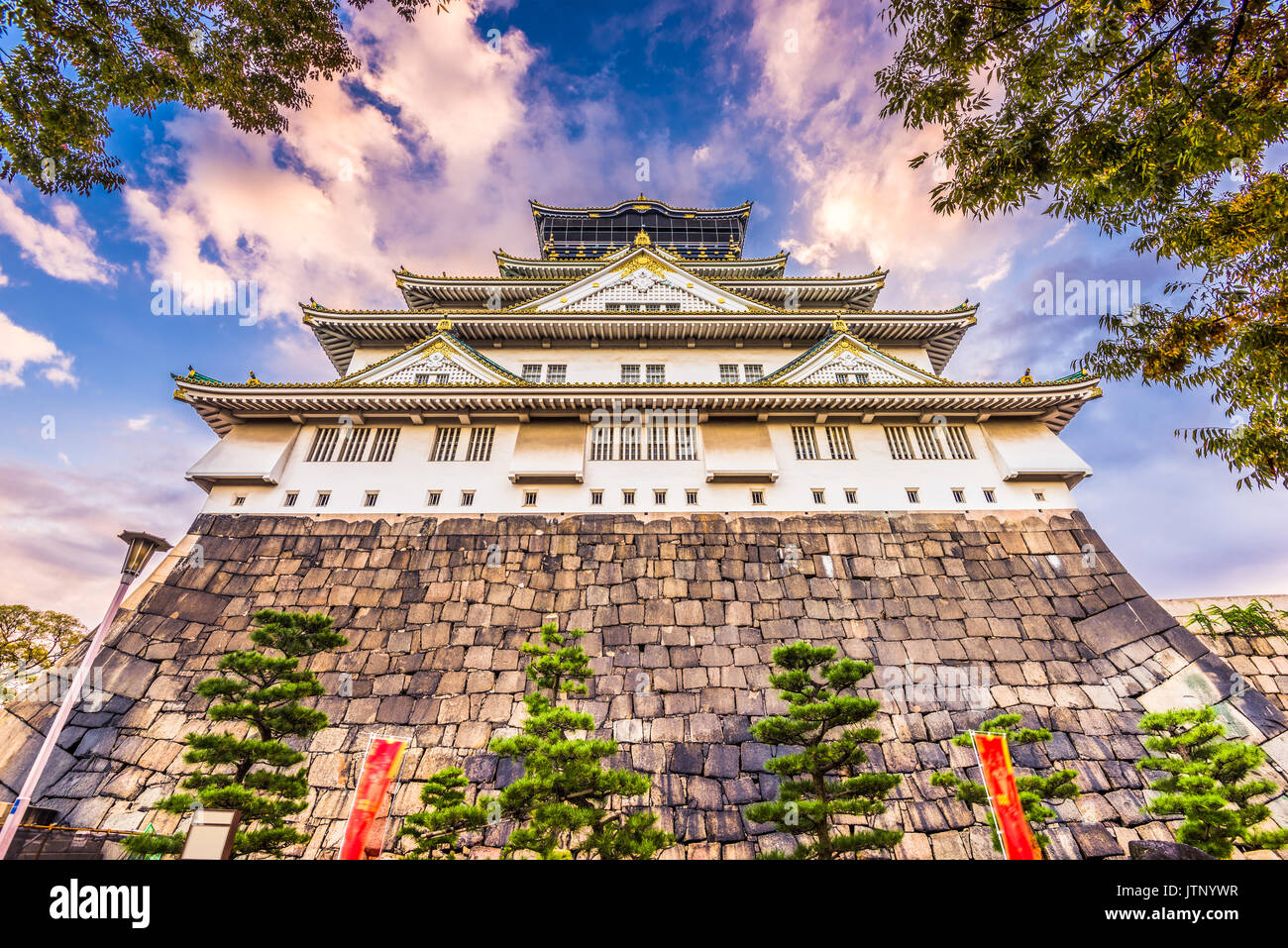Osaka, Japan in Osaka Castle. Stockfoto