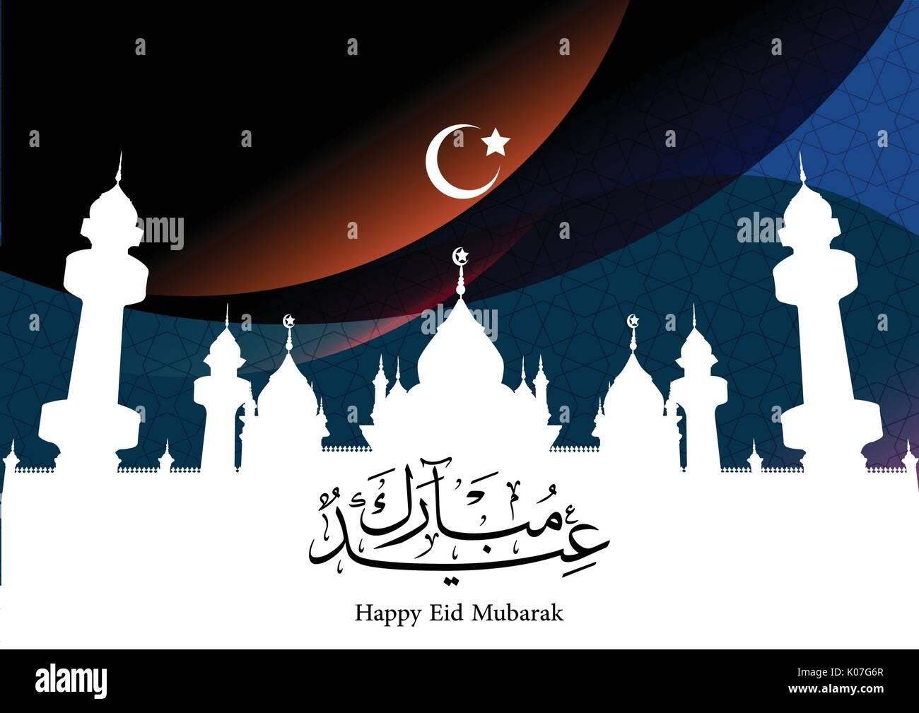 Eid Mubarak Mit Moschee Und Crescent Grußkartenvorlage Mit