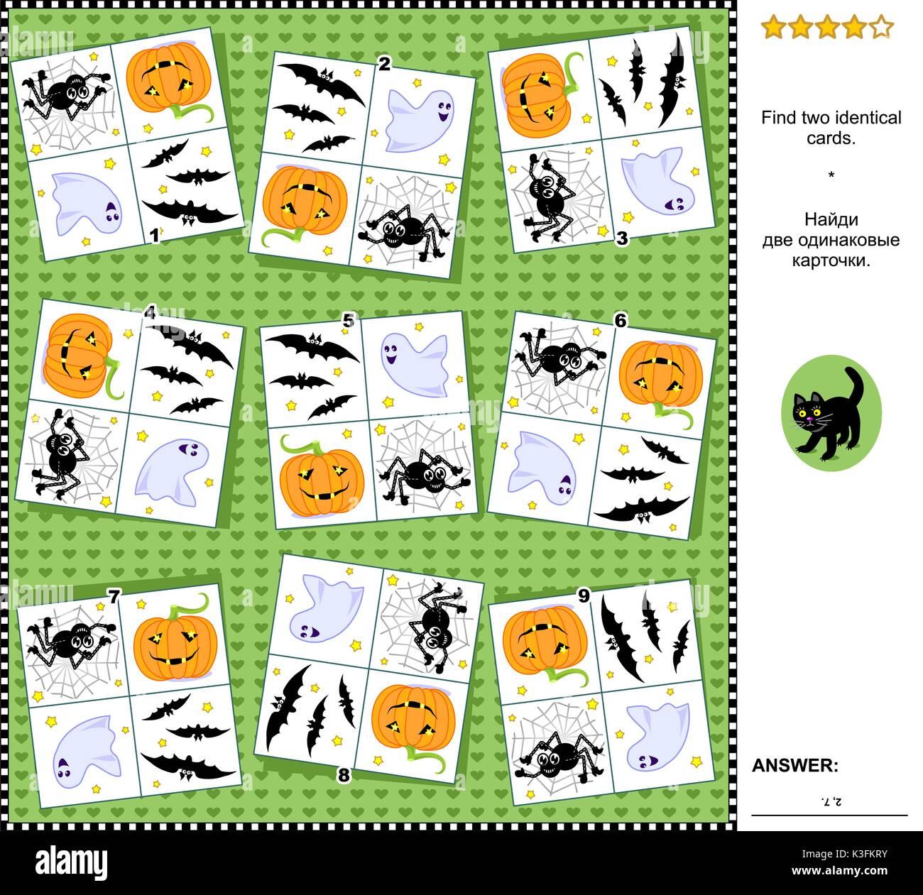 Visuelle logik puzzle Halloween Holiday themed: Die zwei gleiche ...