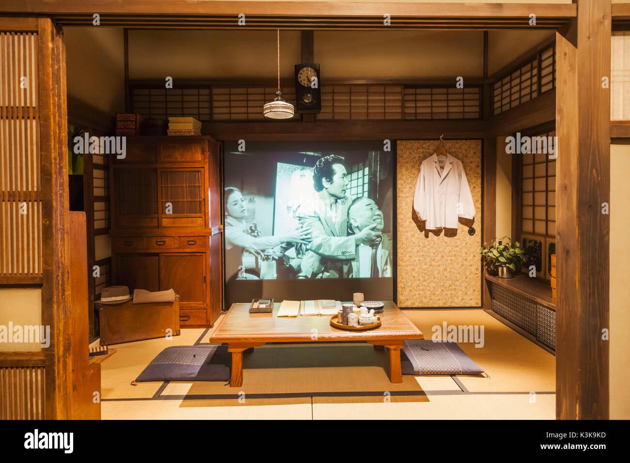 Japan Hoshu Tokio Katsushika Shibamata Tora San Museum